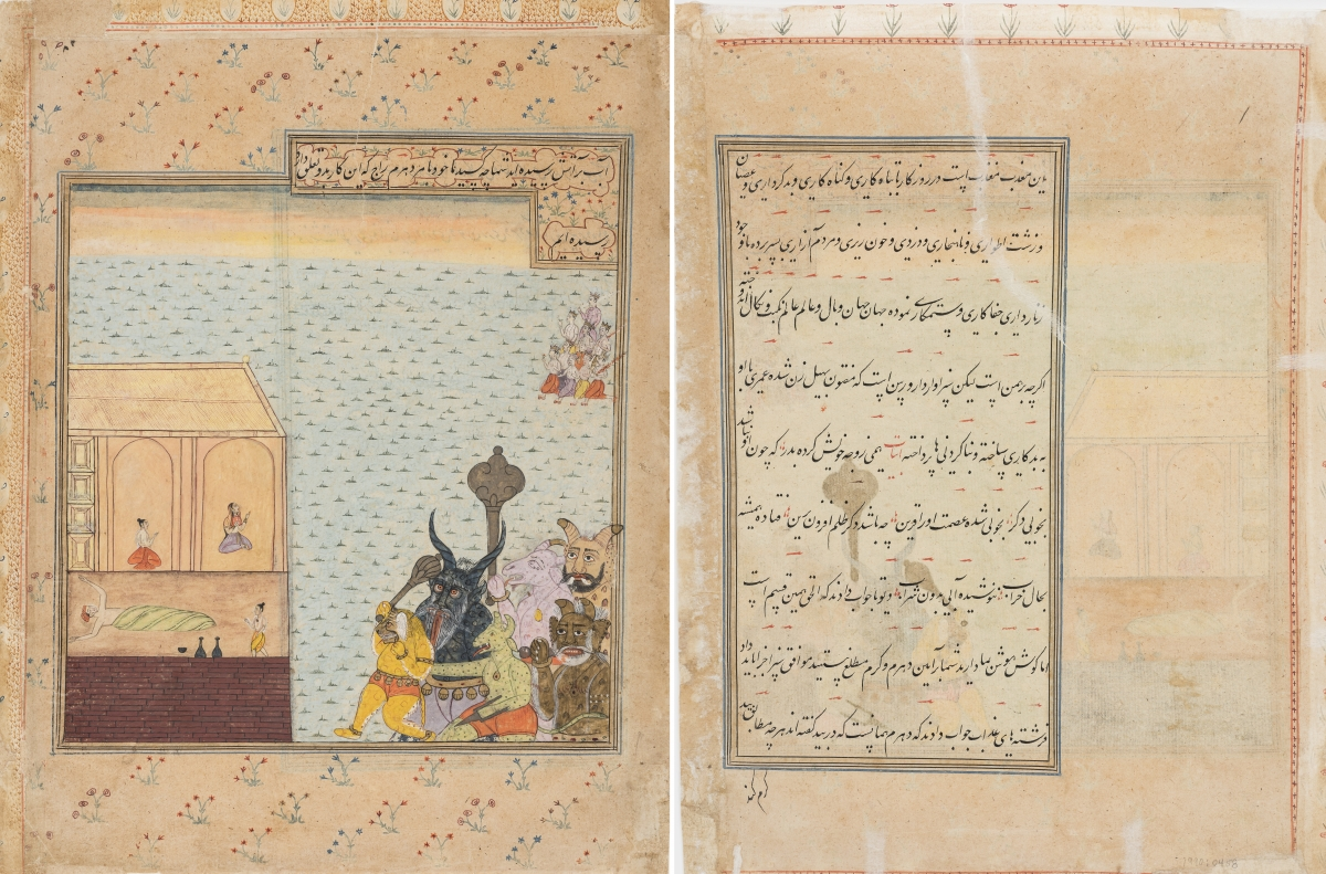 Recto and verso of Six Demons and Nine Gods Approach a House Where a Man Sleeps, India, possibly  Deccan, ca. 1675–1700. Opaque watercolor and gold on paper, folio: 36.2 × 27.9 cm; painting: 22.7 × 22.9 cm. The San Diego Museum of Art, Edwin Binney 3rd Collection