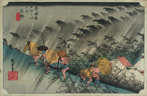 Utagawa Hiroshige 歌川広重 (Japanese, 1797–1858), Edo period, 1615–1868. Shōno, from the series Fifty-Three Stations of the Tōkaidō, ca. 1832–34. Woodblock print (ōban yoko-e format); ink and color on paper, 22.5 × 35 cm. Princeton University Art Museum. Gift from the collection of Anne van Biema