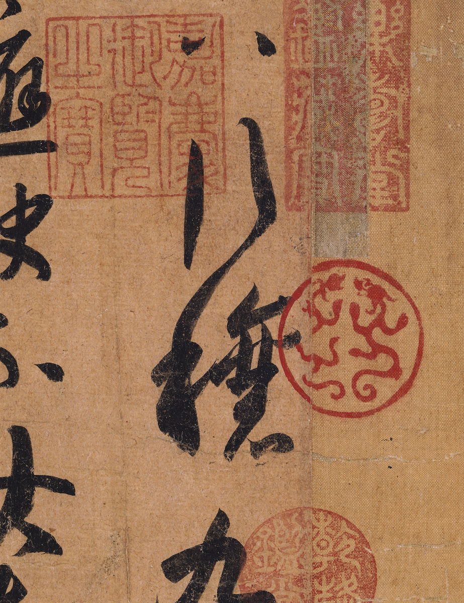 Wang Xizhi 王羲之 (303–361), Chinese, Eastern Jin dynasty, 317–420, Ritual to Pray for Good Harvest (Xingrang tie 行穰帖) (detail). Handscroll, Tang dynasty (618–907) tracing copy; ink on ying huang paper. Bequest of John B. Elliott, Class of 1951
