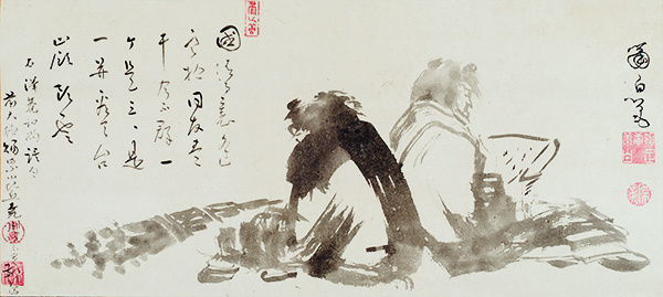 Soga Shohaku (Japanese, 1730–1781), Edo period, 1615–1867, Kanzan and Jittoku. Hanging scroll; ink on paper, 30.7 x 68.2 cm. Museum acquisition from the Gitter-Yelen Collection