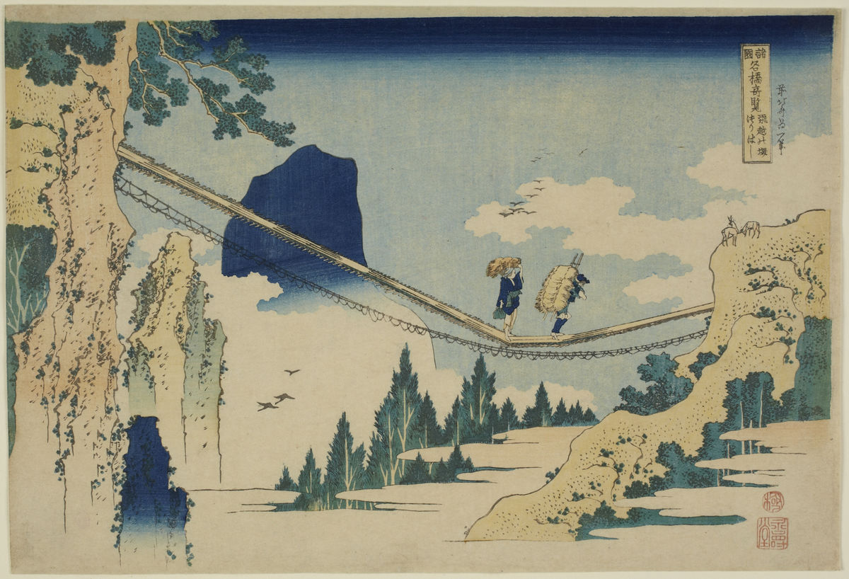 Katsushika Hokusai 葛飾北斎, 1760–1849, Edo period, 1615 –1868, Japanese, The Hanging Bridge on the Boundaries of Hida and Etchū Provinces, ca. 1834. Woodblock print (ō ban yoko-e format); ink and color on paper. Museum purchase, Laura P. Hall Memorial Fund and Mary Trumbull Adams Art Fund.