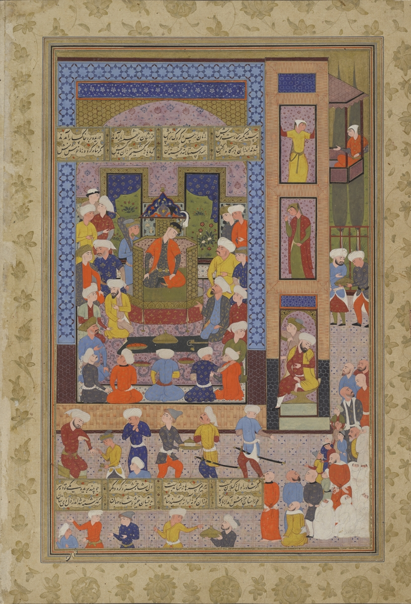 Persian, Iran, Shiraz, The People of Gilan Come in Repentance before Kisra Nushinravan (detail), folio 368b from the Peck Shahnama, 1589–90.