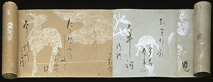 Hon'ami Kōetsu (1558–1637), Japanese, Edo period, 1600–1868, Selections from the New Collection of Japanese Poems from Ancient and Modern Times (Shinkokin wakashū) with Printed Designs of Plants and Animals, before 1615. Handscroll; ink and mica on colored paper, 24.1 x 414.5 cm. Museum purchase, Fowler McCormick, Class of 1921, Fund; Executive Committee of The Embodied Image: Chinese Calligraphy from the John B. Elliott Collection in Japan; and the P. Y. and Kinmay W. Tang Center for East Asian Art. Photo: Bruce M. White