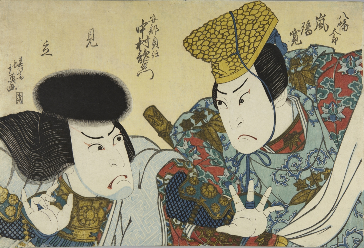 Shunkōsai Hokuei (active 1829–1837), Japanese, Edo period, 1600–1868, Mitate: Arashi Rikan II as Hachiman Taro and Nakamura Utaemon III as Abe no Sadato. Woodblock print (ōban yoko-e format); ink and color on paper, 26.5 × 39.3 cm. Museum purchase, Anne van Biema Collection Fund
