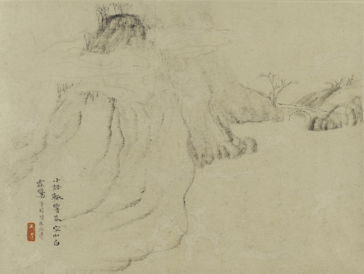 Shitao (1642–1707), Chinese, Qing dynasty, 1644–1912, Echo, ca. 1677–78. Album leaf mounted as a hanging scroll; ink on paper, 22.1 × 29.4 cm. Princeton University Art Museum, gift of the Arthur M. Sackler Foundation
