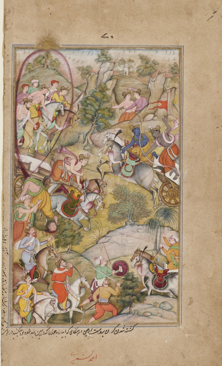 Indian Mughal (School of Akbar), Arjuna Beheading Karna with an Anjalike Weapon (full view and detail), from the Razmnama (Book of War), 1598–99. Ink and colors on paper, 20.7 x 12.4 cm. Gift of J. Lionberger Davis, Class of 1900