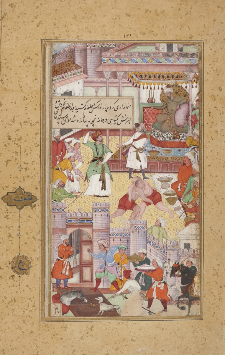 Indian, Mughal (School of Akbar). Page from an Imperial copy of the Baburnama: Scene of Reception: Feast at Sultan Jalāu'd-dīn's House at Karrah, ca. 1598. Ink, gold, and color on paper, 35.5 × 23.3 cm. Gift of Mr. C. O. von Kienbusch '06, for the C. O. von Kienbusch Jr., Memorial Collection