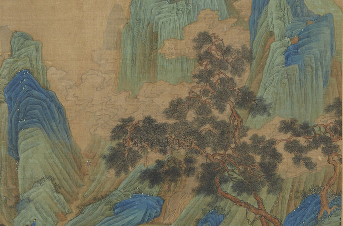 Chinese Painting: Travelers in Mountains
