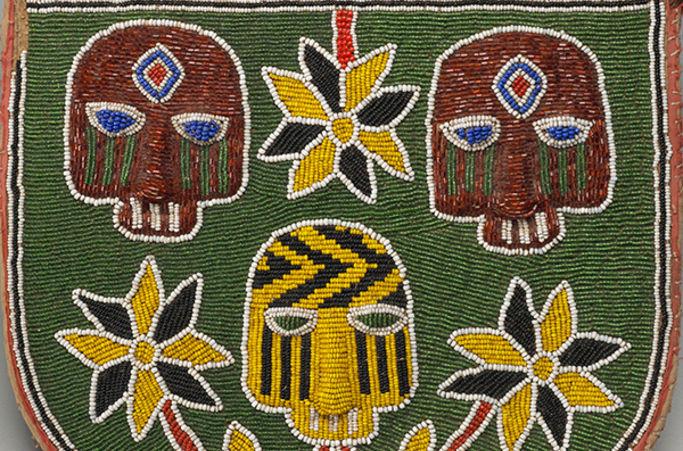 Yoruba artist. Ifa Divination Bag (apo ileke)