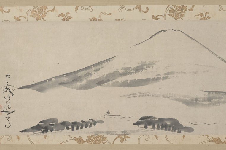 Ike Taiga 池大雅, 1723–1776. Mount Fuji. Hanging scroll; ink on paper. Princeton University Art Museum. Acquisition from the Gitter-Yelen Collection