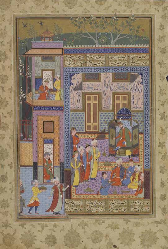 Princeton S Great Persian Book Of Kings Princeton University Art